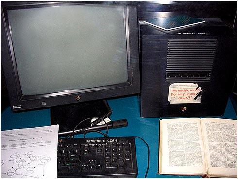 Primer servidor web de la historia blog virtualizando con Citrix